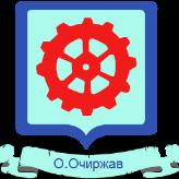 Ochirjav