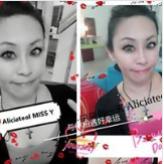 Alicia  Teo