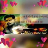 Deepak Cool