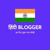 Bogger  Rahul